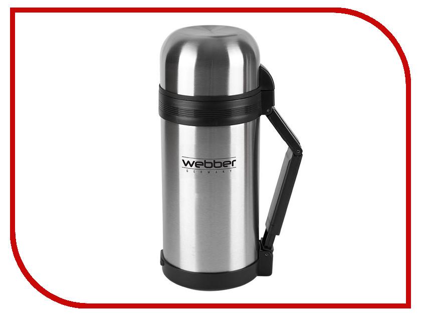 Термос Webber 1.2L SSVW1-1200M<br>