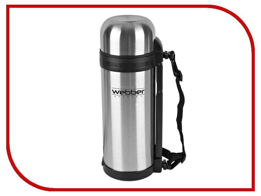 Термос Webber 1.8L SSVW1-1800M<br>
