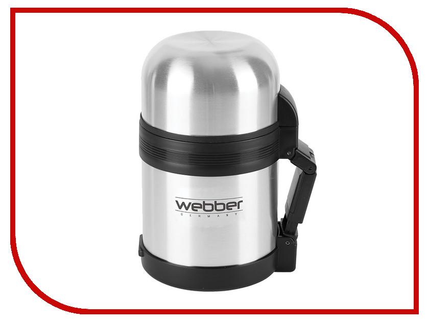 Термос Webber 800ml SSVW1-800M