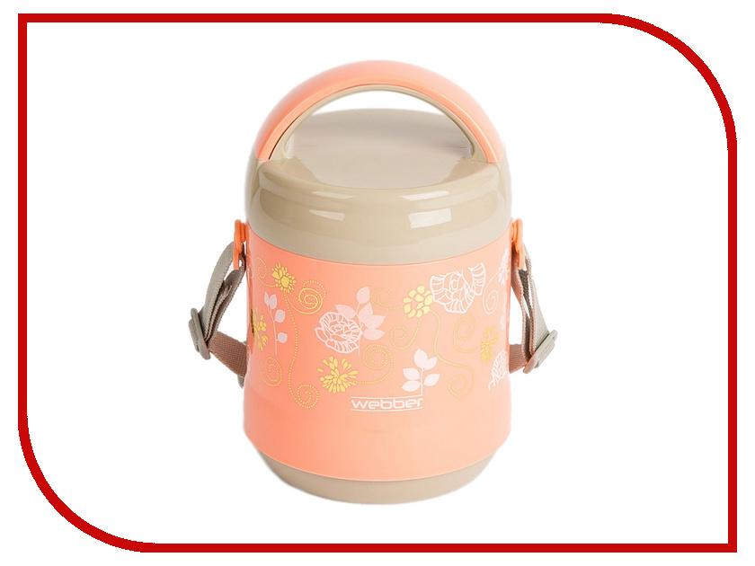 Термос Webber 1.2L Pink 41004/8N<br>