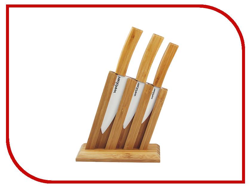 Набор ножей Webber BE-2195K<br>