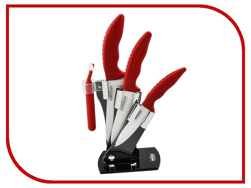 Набор ножей Webber BE-2283K<br>