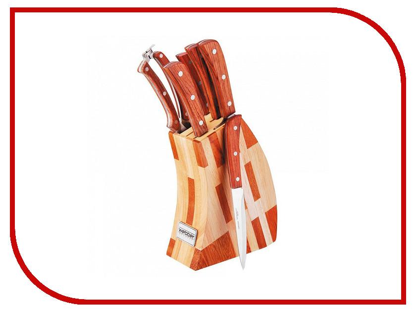 Набор ножей Webber BE-2115<br>