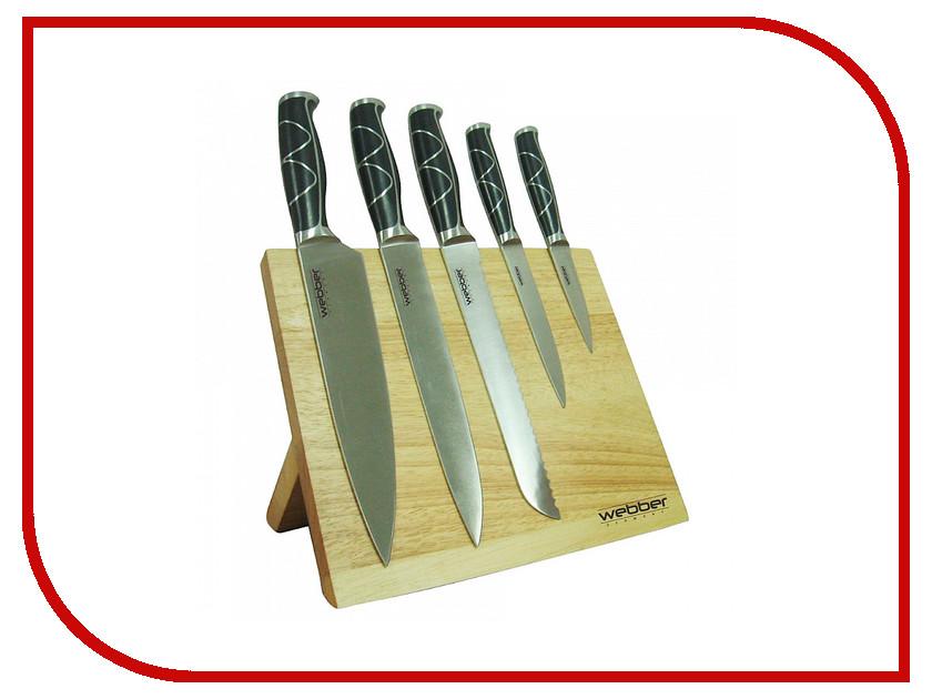 Набор ножей Webber BE-2184M<br>