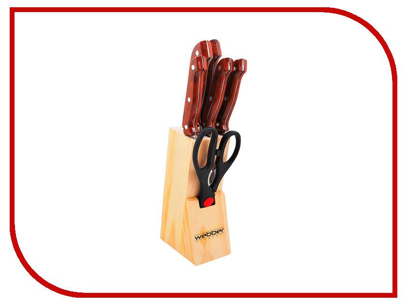 Набор ножей Webber BE-2238<br>