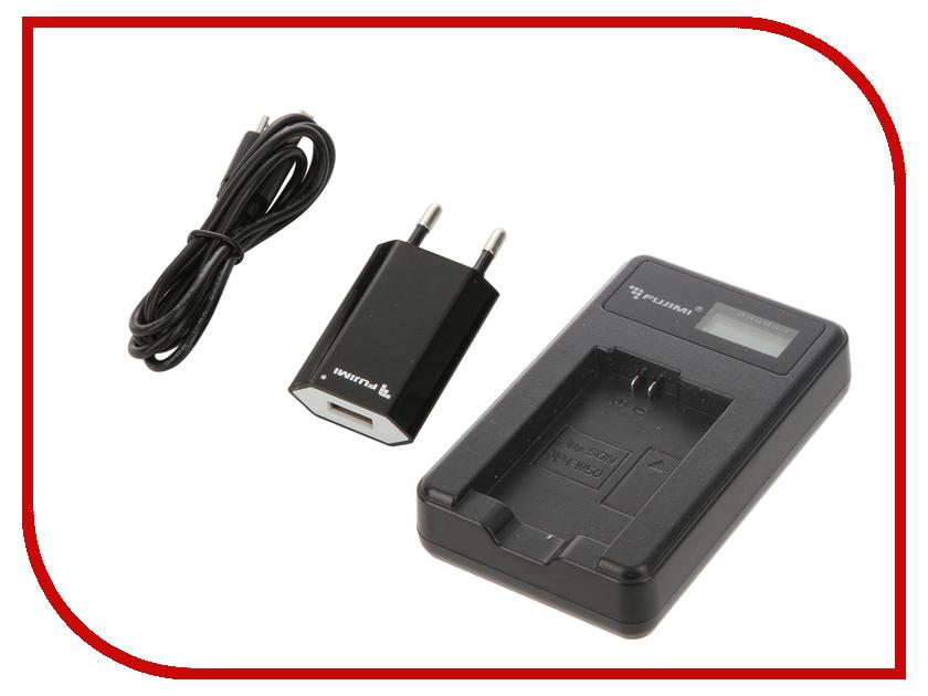 Зарядное устройство Fujimi FJ-UNC-FW50 + Адаптер питания USB<br>