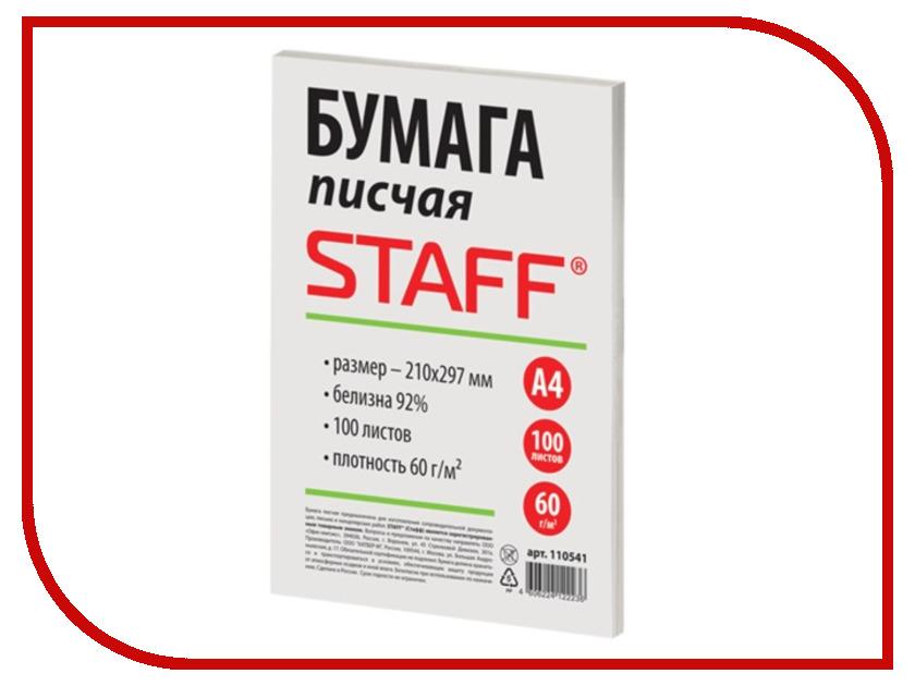Бумага STAFF A4 60г/м2 100 листов 110541