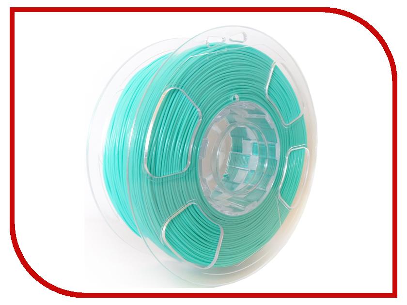 Аксессуар U3Print GF PLA-пластик 1.75mm 1кг Sea Wave<br>