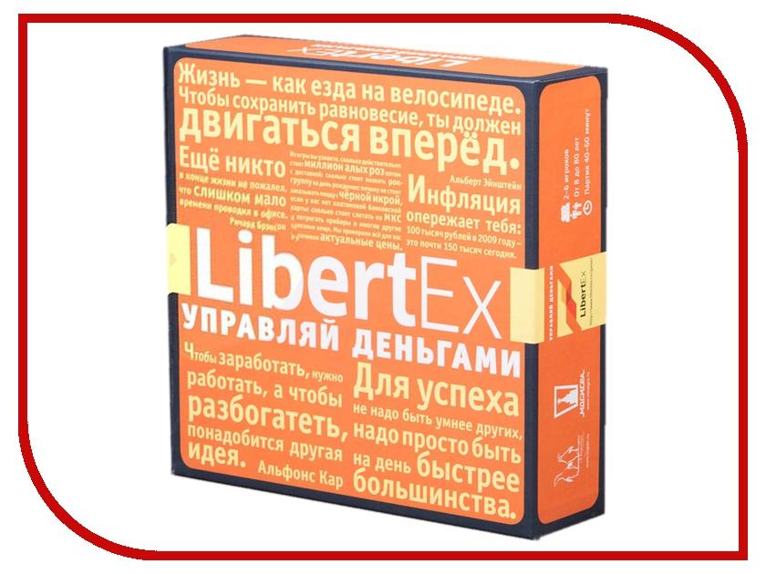Настольная игра Magellan LibertEx MAG05140<br>