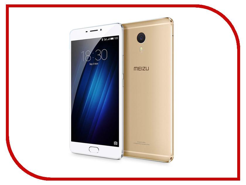 Сотовый телефон Meizu M3 Max 64Gb Gold<br>