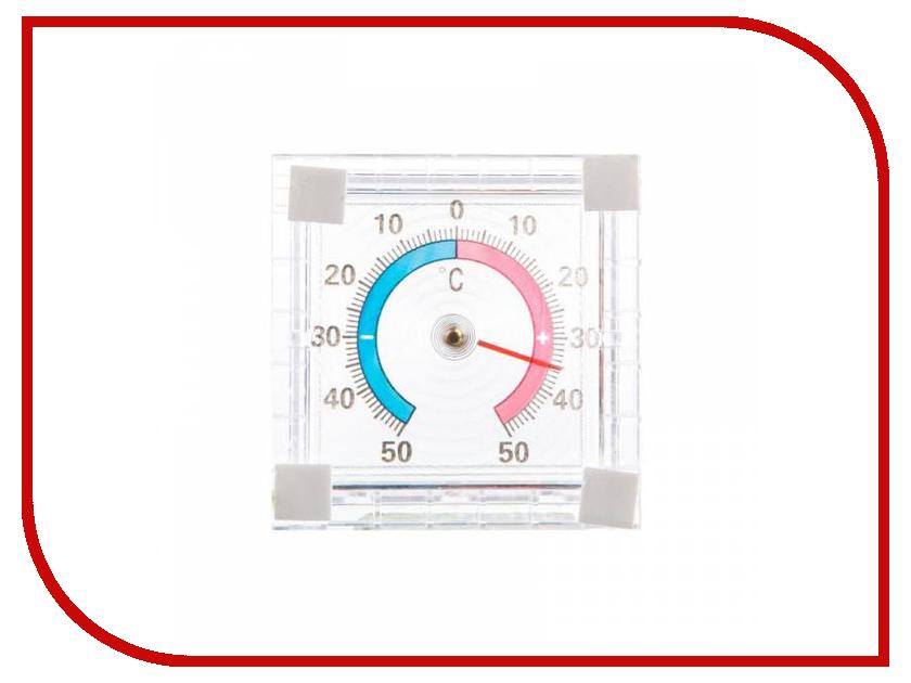Термометр Rexant 70-0580 freeshipping 7mbr15sa120 7mbr15sa120 70