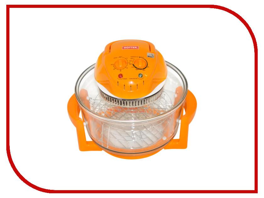 Аэрогриль Hotter HX-1036 Economy Orange 10361