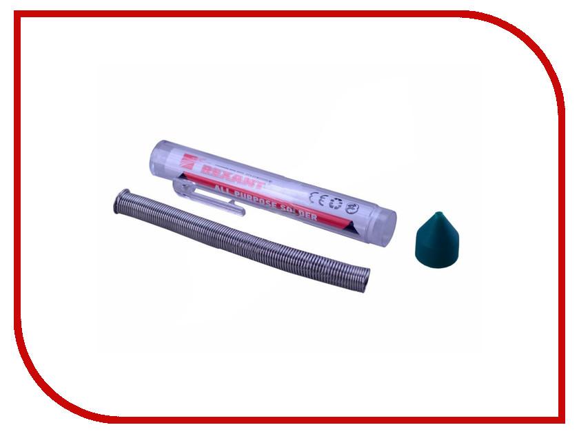 Припой с канифолью Rexant 20g 1mm 10шт 09-3103