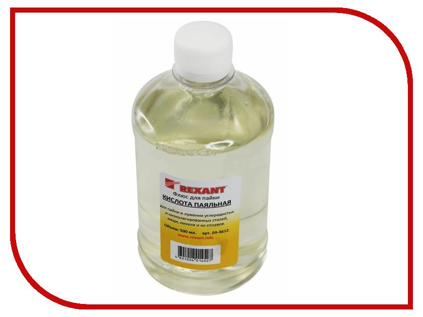 Флюс для пайки Rexant кислота паяльная 500ml 09-3612 кислота паяльная rexant 30ml 09 3610