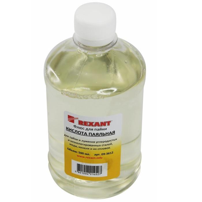 Флюс для пайки Rexant кислота паяльная 500ml 09-3612