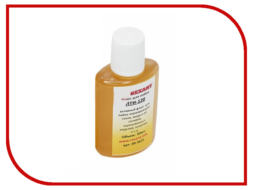 Флюс для пайки Rexant ЛТИ-120 30ml 09-3625 флюс для пайки rexant 30ml 09 3635