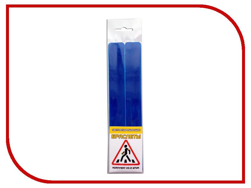 Светоотражатель Cova Набор браслетов 25x200mm Blue 333-219