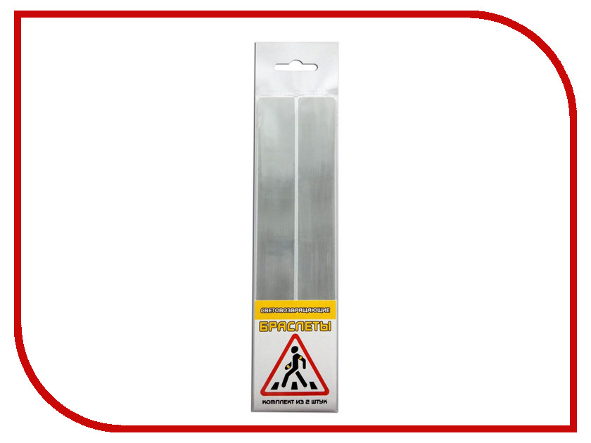 Светоотражатель Cova Набор браслетов 25x200mm White 333-218 ruru15070 to 218