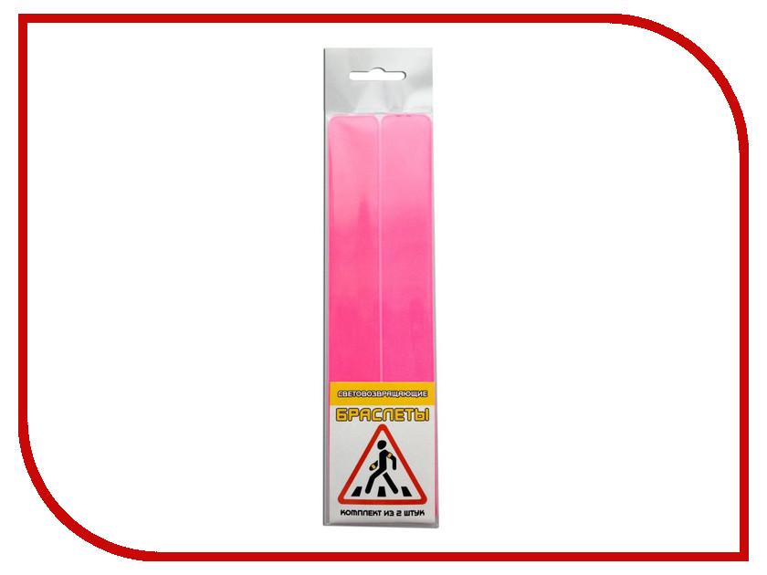 Светоотражатель Cova Набор браслетов 25x200mm Pink 333-217