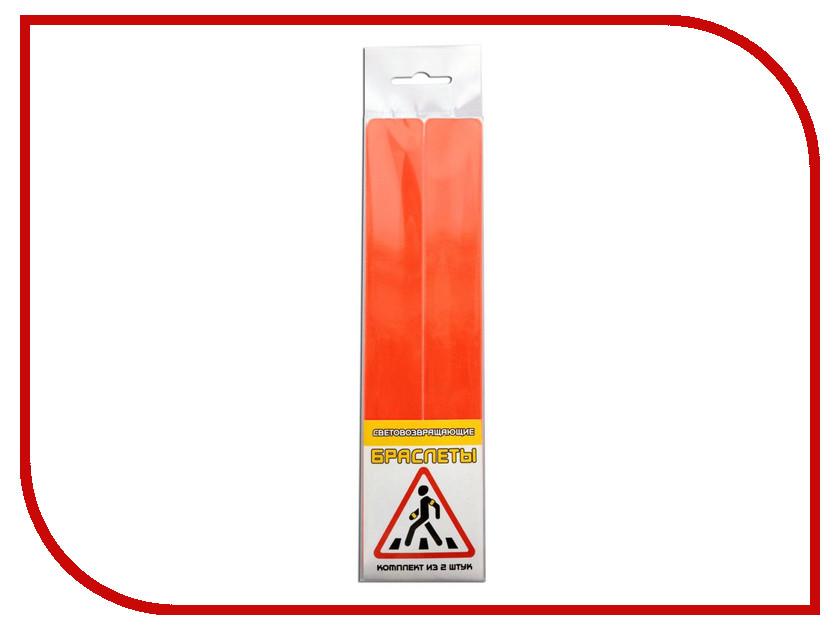 Светоотражатель Cova Набор браслетов 25x200mm Orange 333-216