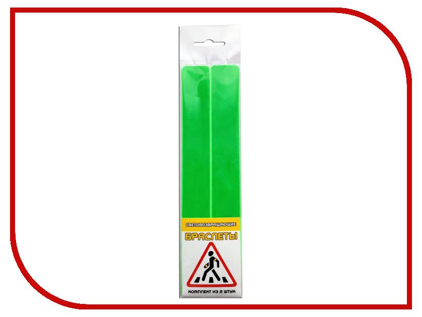 Светоотражатель Cova Набор браслетов 25x200mm Green 333-215
