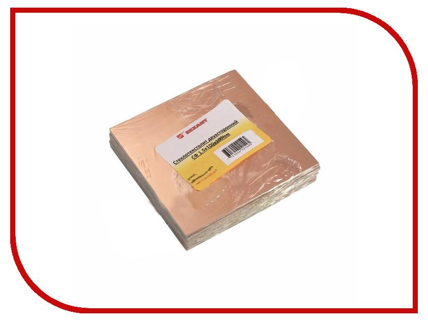 Стеклотекстолит двухсторонний Rexant СФ 1.5-2-0.35 100x100mm 10шт 09-4021
