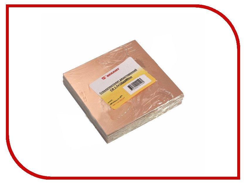 Стеклотекстолит двухсторонний Rexant СФ 1.5-2-0.35 100x100mm 10шт 09-4021 hyperset hd 4021