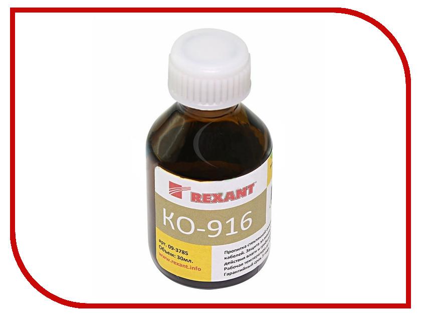 Лак Rexant KO-916 30ml 09-3785