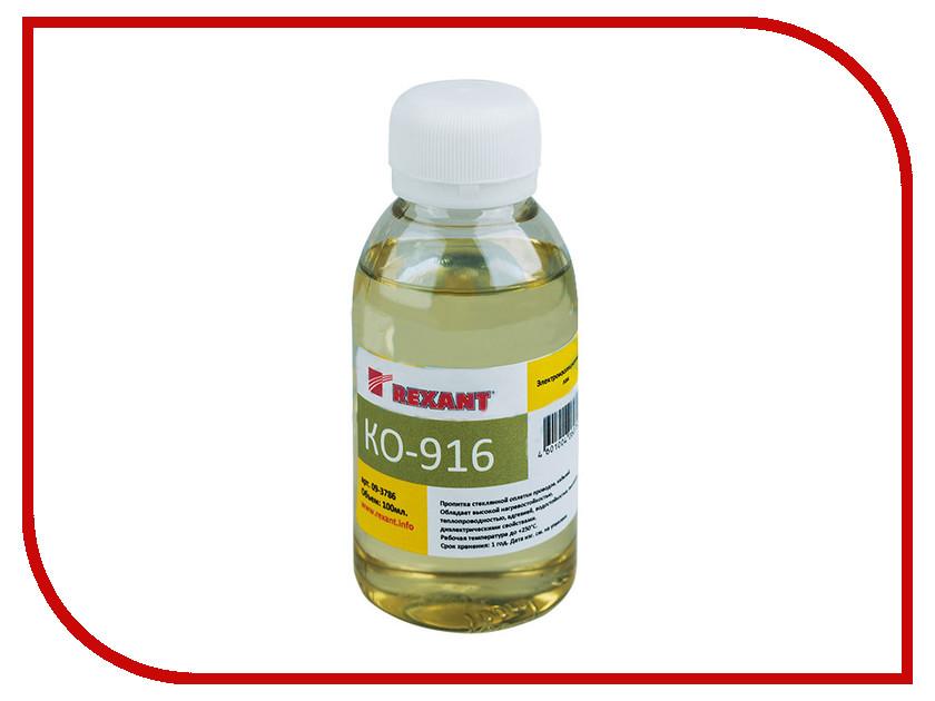 Лак Rexant KO-916 100ml 09-3786<br>