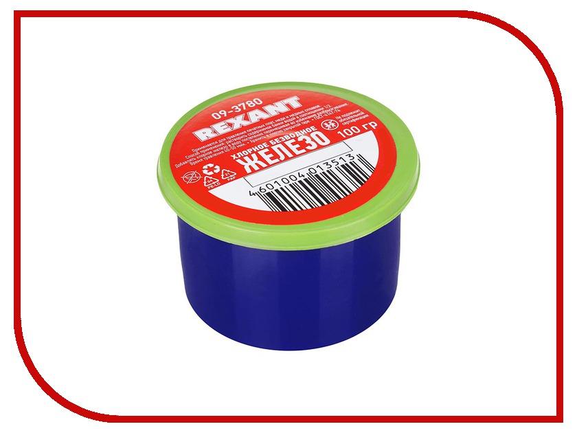 Хлорное железо Rexant 100g 09-3780