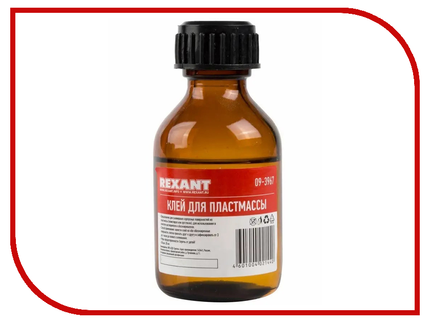 Клей Rexant Д.Х.Э 30ml 09-3967 флюс для пайки rexant 30ml 09 3635
