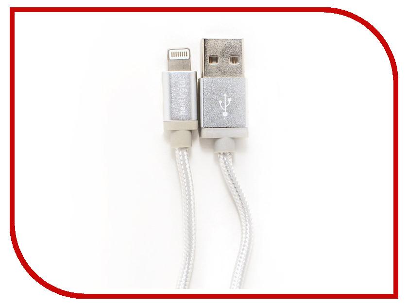 купить Аксессуар Hentington USB - Lightning 8 pin 1m Silver HL-1210 онлайн