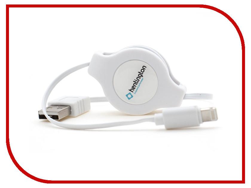 купить Аксессуар Hentington USB - Lightning 8 pin 1m White HA-1310 онлайн