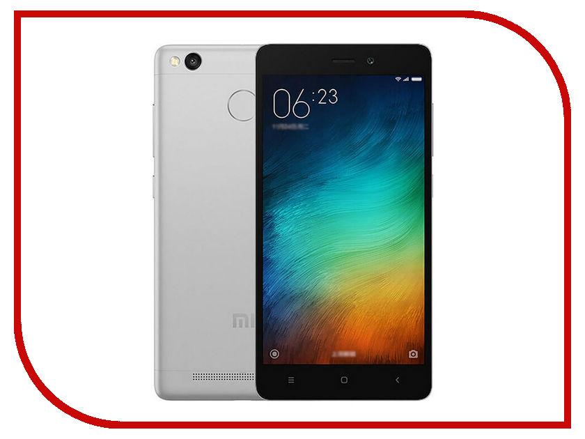Сотовый телефон Xiaomi Redmi 3S 16Gb Grey<br>