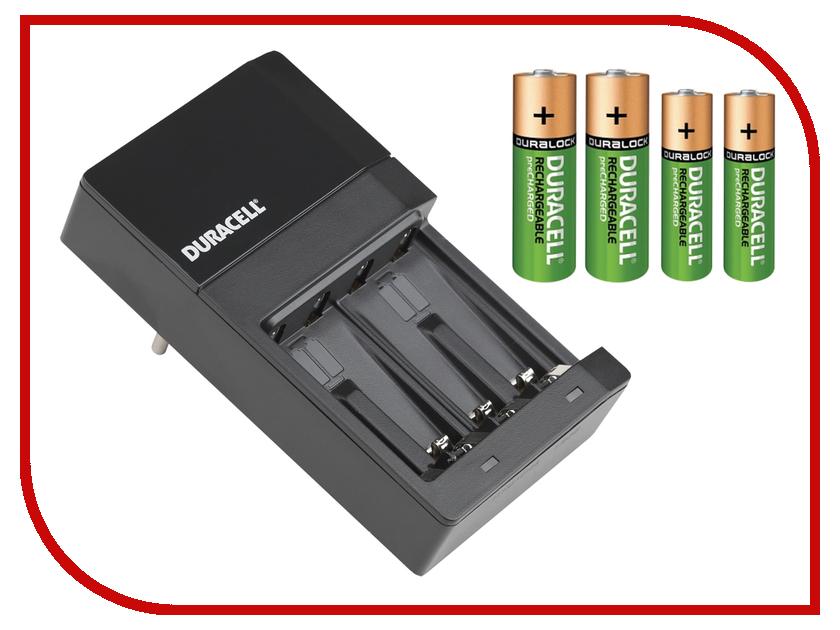 Зарядное устройство Duracell CEF 14 + 2 ак. AA 2500 mAh + 2 ак. AAA 850 mAh