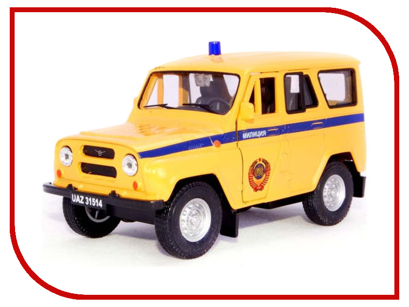 Игрушка AUTOTIME УАЗ-31514 Советская милиция 11443W-RUS<br>
