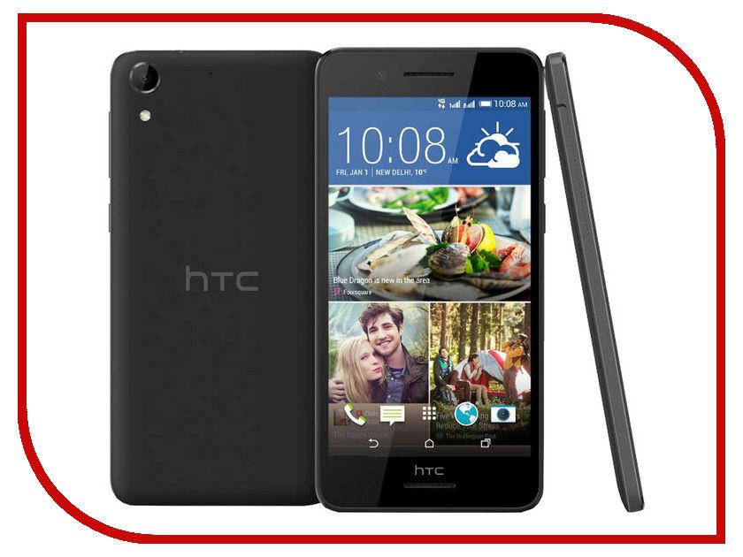 Сотовый телефон HTC Desire 728 Purple Myst<br>