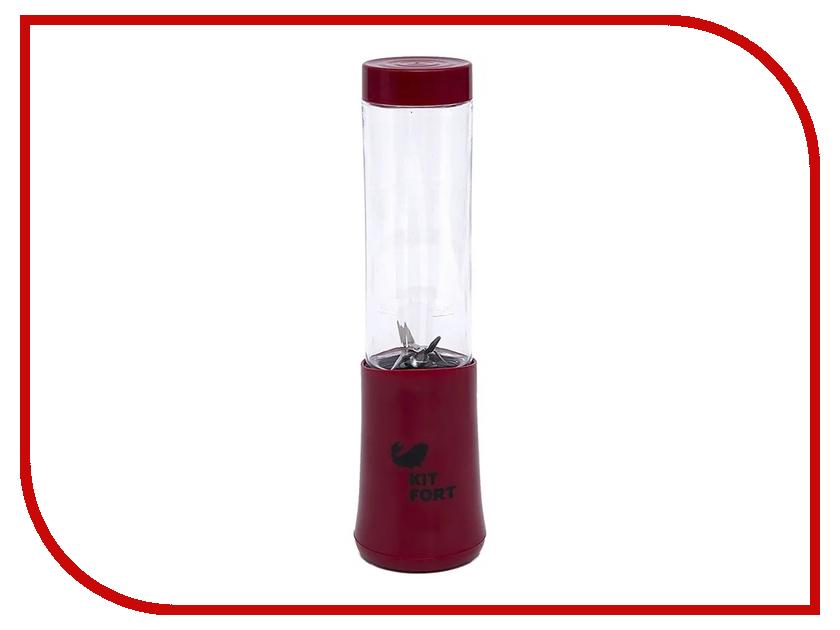 Блендер Kitfort KT-1311-4 Red<br>