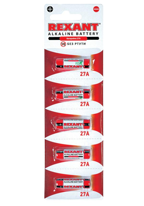Батарейка Rexant 27A 30-1043 (5 штук)