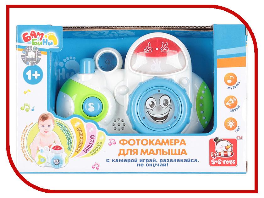 Игрушка S+S toys Фотокамера 96963<br>