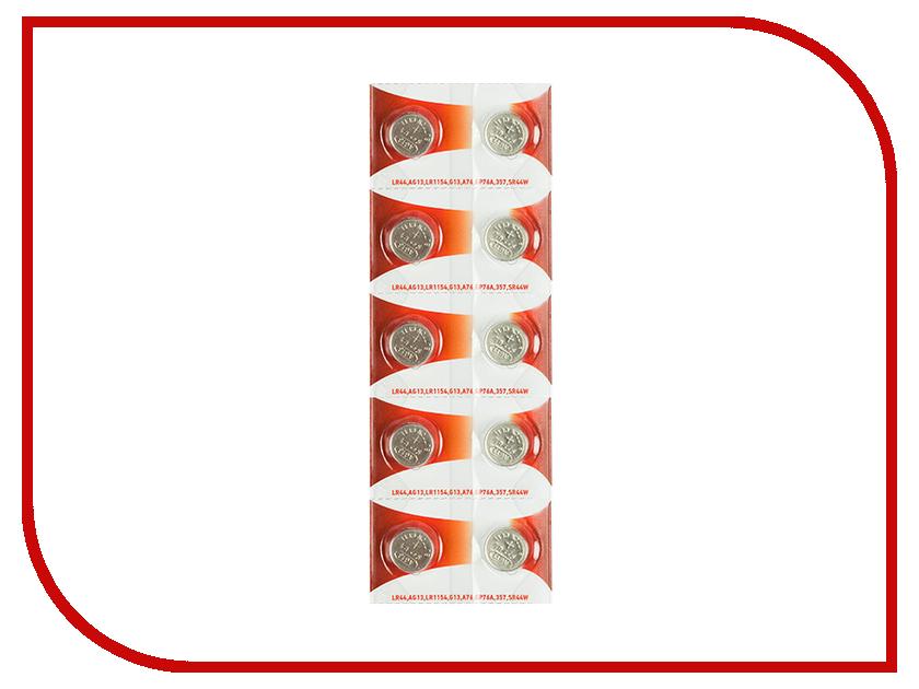 Батарейка Rexant LR44/AG13/LR1154/G13/A76/GP76A/357/SR44W 30-1028 (10 штук) батарейка rexant lr69 ag6 lr921 g6 171 gp71a 371 sr920w 30 1035 10 штук