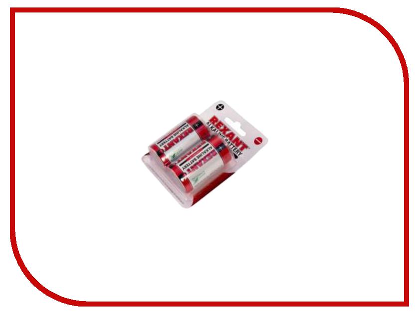 Батарейка C - Rexant LR14 1.5V 8000 mAh 30-1014 (2 штуки) батарейка rexant lr45 ag9 lr936 g9 194 gp94a 394 sr936w 30 1032 2 штуки
