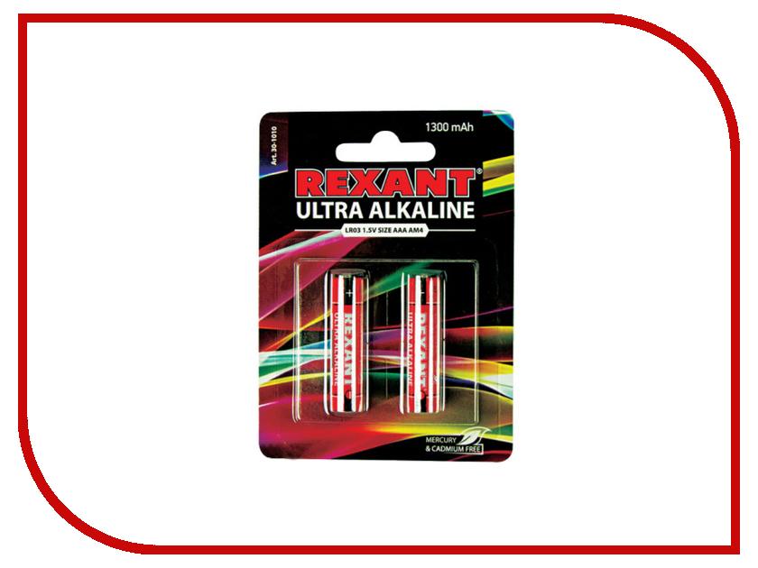 Батарейка AAA - Rexant LR03 1.5 V 1300 mAh 30-1010 (2 штуки)