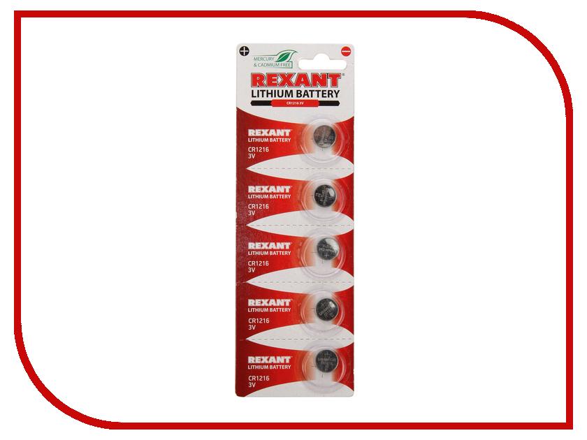 Батарейка CR1216 - Rexant 3V 25 mAh 30-1101 (5 штук)