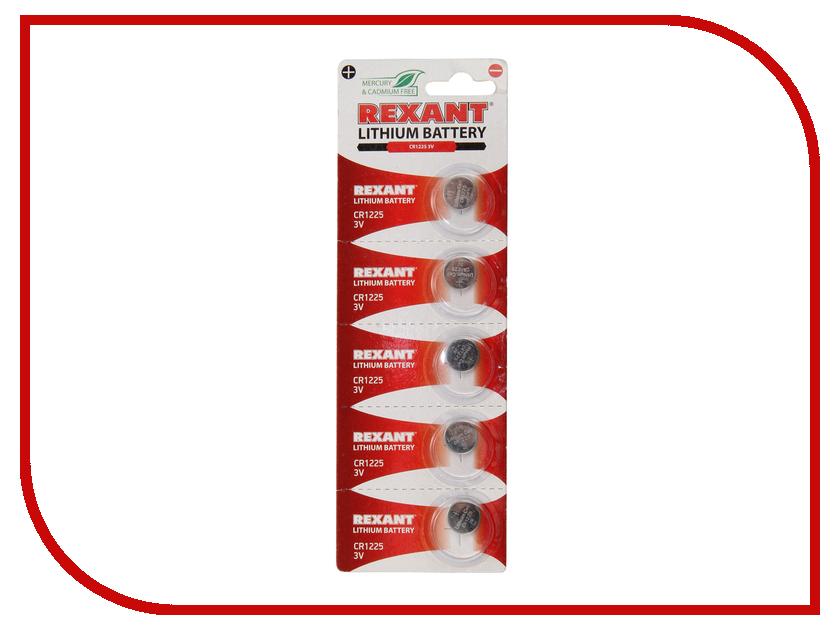 Батарейка CR1225 - Rexant 3V 48 mAh 30-1103 (5 штук)