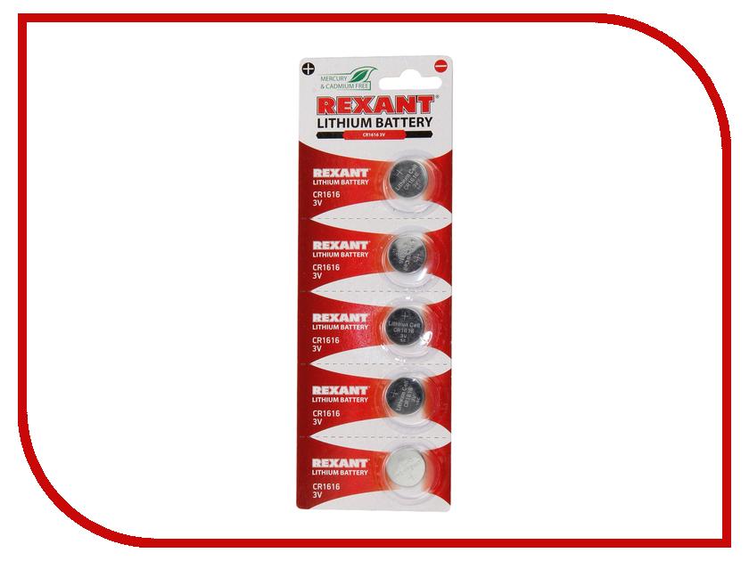 Батарейка CR1616 - Rexant 3V 50 mAh 30-1104 (5 штук)<br>