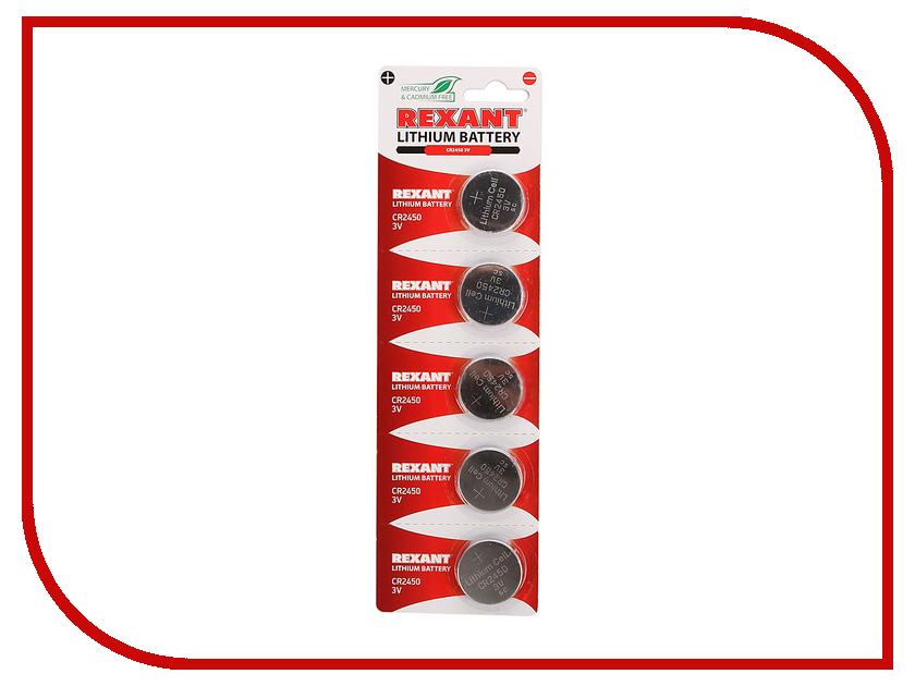 Батарейка CR2450 - Rexant 3V 580 mAh 30-1110 (5 штук) батарейка rexant lr69 ag6 lr921 g6 171 gp71a 371 sr920w 30 1035 10 штук