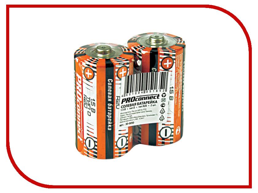 Батарейка ProConnect R20 30-0050 (2 штуки)<br>