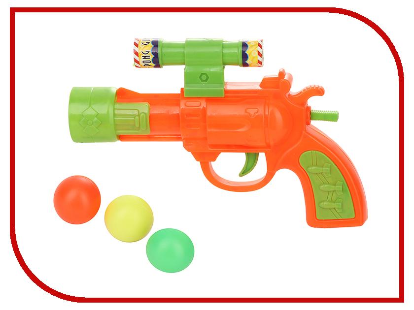 Игрушка S+S toys Пистолет с шариками 96962<br>
