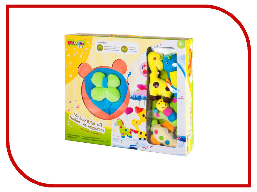 Музыкальный мобиль Mioshi Baby Радужные мечты MBA0308-008 мягкая игрушка медвеженок тэди